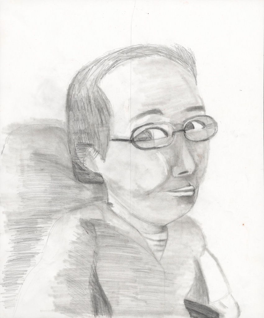 IMAGE: A head and shoulders pencil drawing of an Asian American woman wearing glasses taking a sideways look at the viewer.